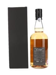 Chichibu 2012 Refill Hogshead 2089 Bottled 2019 - The Whisky Exchange 20th Anniversary 70cl / 60.8%