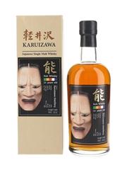 Karuizawa 1994 Noh #6149
