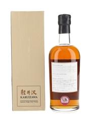 Karuizawa 1994 Noh #6149 Bottled 2016 70cl / 63.6%