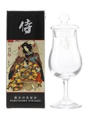 Karuizawa Vintage Nosing Glass