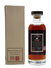 Karuizawa 29 Years Old Cask #8897 Bourbon Cask 70cl / 53.9%