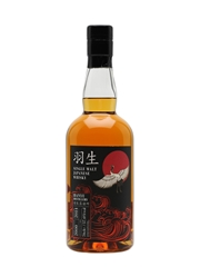 Hanyu 2000 Cask #921 Bottled 2014 70cl / 57.6%