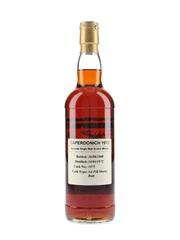 Caperdonich 1972 Sherry Butt 1975 Bottled 2008 - Gordon & MacPhail Reserve 70cl / 57%
