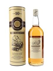 Auchentoshan 10 Year Old Bottled 1980s - Duty Free 100cl / 43%