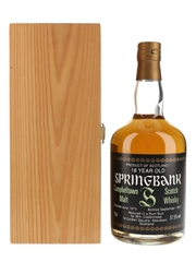 Springbank 1973 18 Year Old Rum Cask