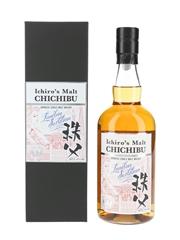 Chichibu London Edition 2019