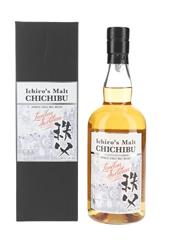 Chichibu London Edition 2018