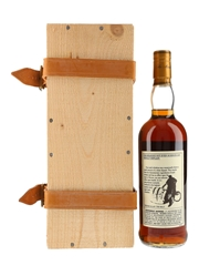 Macallan 1972 25 Year Old Anniversary Malt Bottled 1998 - Remy Amerique 75cl / 43%
