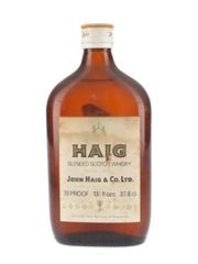 Haig's Gold Label Bottled 1960s-1970s 37.8cl / 40%