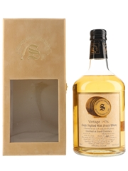 Banff 1976 23 Year Old Cask 2249