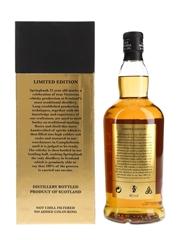 Springbank 21 Year Old Bottled 2015 70cl / 46%