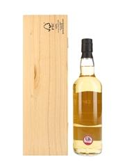 Springbank 1993 21 Year Old Bottled 2015 - Lockett Bros 70cl / 49.4%