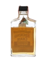 Old Mr Boston Rocking Chair 4 Year Old Bottled 1950s - Mr Boston Distiller 4.7cl / 40%