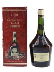 Benedictine DOM Bottled 1990s - DFS 100cl / 40%