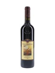 Rosso di Montalcino 2017 Castello Banfi 75cl / 14%