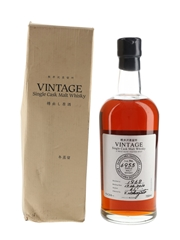 Karuizawa 1968 Cask 6955 Bottled 2010 - La Maison Du Whisky 70cl / 61.1%