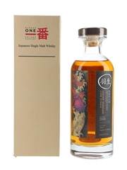 Hanyu 2000 Cask 919 Bottled 2014 - Speciality Drinks Ltd. 70cl / 57.4%