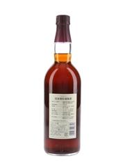 Suntory Plum Liqueur Hakushu 75cl / 23%