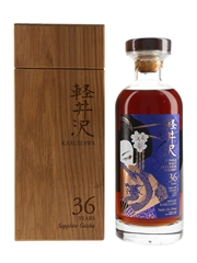 Karuizawa 36 Year Old Sherry Cask #5077
