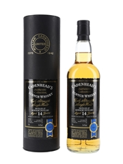 Bowmore 1992 14 Year Old