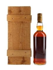 Macallan 1964 25 Year Old Anniversary Malt Bottled 1989 75cl / 43%