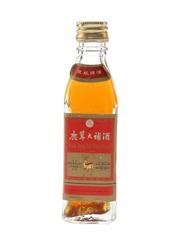 Luk Yung Tai Pao Wine Hong Kong 5cl