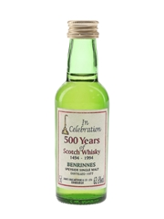 Benrinnes 1977 James MacArthur's - 500 Years Of Scotch Whisky 5cl / 63.6%