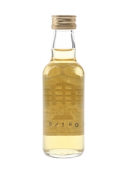 Glenallachie 1976 18 Year Old The Castle Collection 5cl / 43%