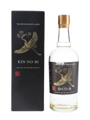 Kin No Bi Kyoto Gold Leaf Dry Gin  70cl / 45.7%