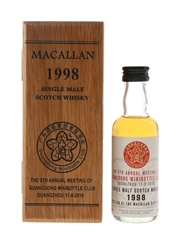 Macallan 1998