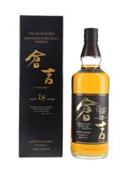 Kurayoshi 18 Year Old Matsui Whisky 70cl / 50%
