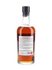 Karuizawa 1981 Sherry Cask #6256 Bottled 2011 - Speciality Drinks 70cl / 57.5%