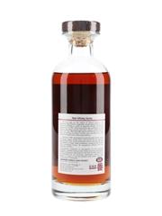 Karuizawa 1981 31 Year Old Noh #8775 Bottled 2013 75cl / 62.3%