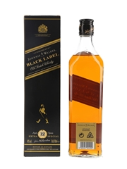 Johnnie Walker Black Label 12 Year Old Bottled 1990s 70cl / 40%