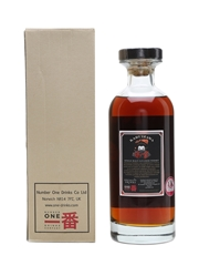 Karuizawa 29 Year Old Cask #8897 Bourbon Cask 70cl / 53.9%
