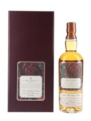 Rosebank 21 Year Old Rosebank Roses Edition I - True Love 70cl / 55.1%