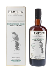 Hampden 2012 8 Year Old Cask #667 OWH