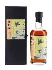 Karuizawa 2000 Flower & Bird Series Cask 7550