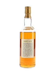 Mortlach 1970 16 Year Old Natural Cask Strength Bottled 1986 - Intertrade 75cl / 58.7%
