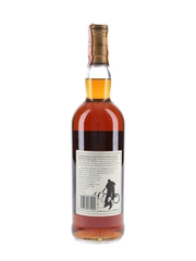 Macallan 1972 18 Year Old Bottled 1990s - Giovinetti 75cl / 43%