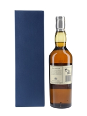 Talisker 25 Year Old Special Releases 2005 70cl / 57.2%
