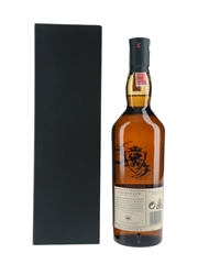 Lagavulin 1976 30 Year Old Special Releases 2006 70cl / 52.6%