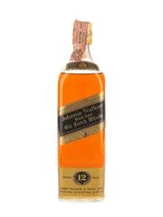 Johnnie Walker Black Label 12 Year Old Bottled 1970s - Wax & Vitale 75cl / 40%