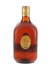 Sandy MacDonald Special Spring Cap Bottled 1960s 75cl