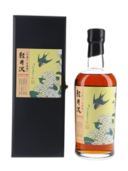 Karuizawa 2000 Flower & Bird Series Cask 7550