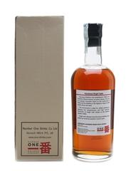 Karuizawa 1981 Cask #6207 Bottled 2011 70cl / 58.3%