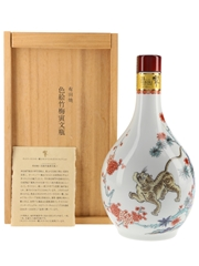 Hibiki 21 Year Old Year Of The Tiger 2010