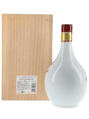 Hibiki 21 Year Old Year Of The Tiger 2010 Arita-Yaki Ceramic Decanter 60cl / 43%