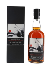 Chichibu 2013 Cask 2588 Bottled 2017 - La Maison du Whisky 70cl / 61.9%