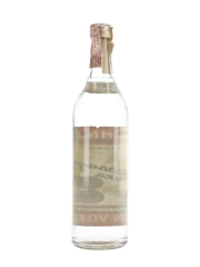 Stolichnaya Russian Vodka Bottled 1970s 76cl / 40%